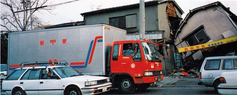 傾いた建物と交通渋滞(平成7年1月31日・神戸市灘区)