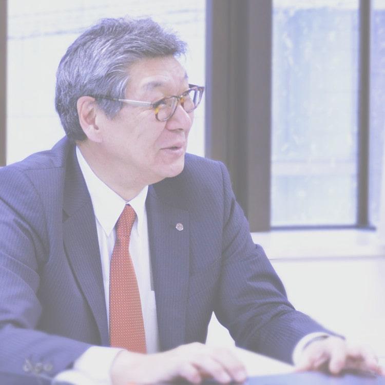 代表取締役社長齋藤浩市氏の画像