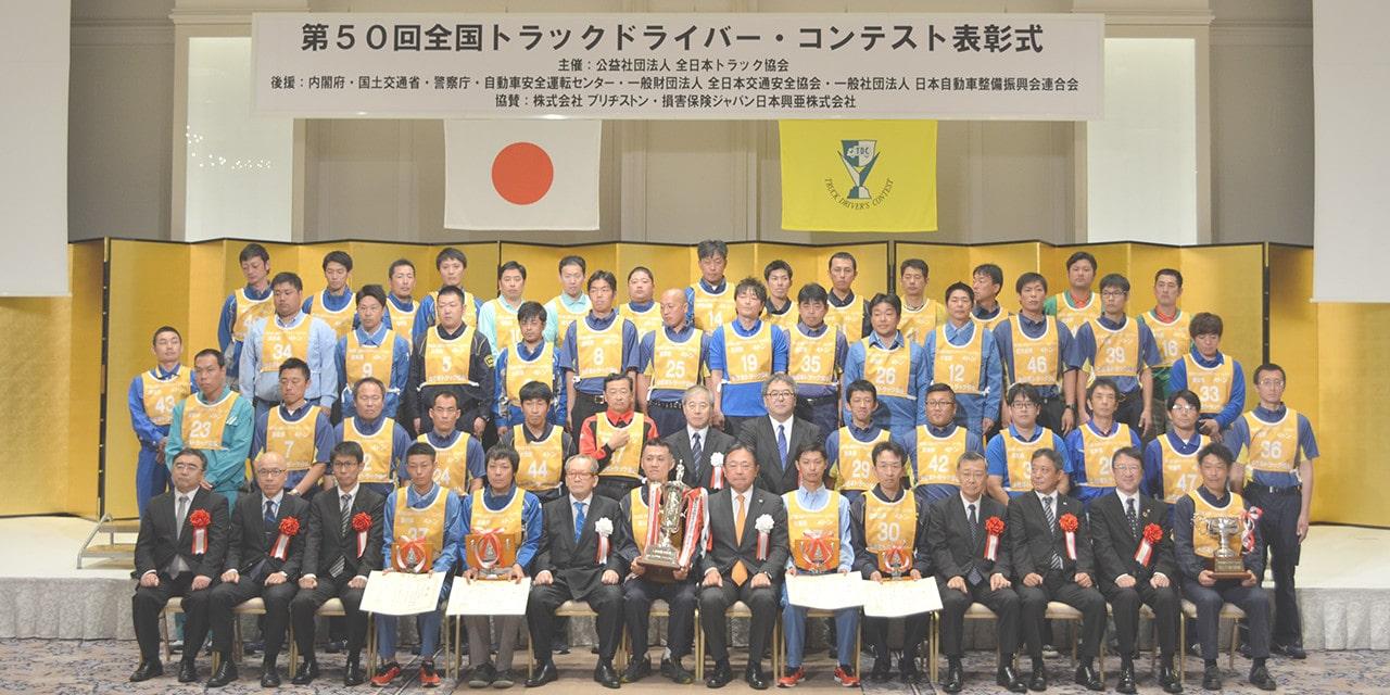 北海道郵便逓送株式会社昭和の車両が映った画像